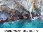 marble caves, General Carrera lake, quiet harbor, Patagonia chilena.