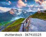 Colorful summer sunset on the famous Grossglockner High Alpine Road. Austria, Alps, Europe. - stock photo