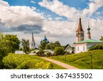 Picturesque View Of The Suzdal...