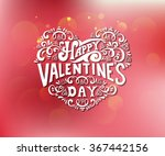 hand drawn valentines day... | Shutterstock .eps vector #367442156