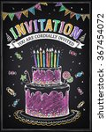 invitation to the birthday... | Shutterstock .eps vector #367454072