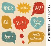 vector set of hand drawn... | Shutterstock .eps vector #367457456