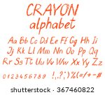 crayon child's drawing alphabet.... | Shutterstock .eps vector #367460822