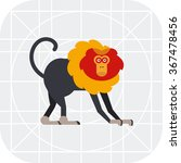 Lion Tailed Macaque Icon
