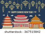 chinese new year flat thin line ... | Shutterstock .eps vector #367515842