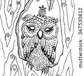 midnight dreams    stack of... | Shutterstock .eps vector #367530812