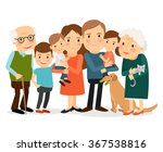happy family portrait. father... | Shutterstock .eps vector #367538816