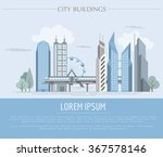 great city map creator. outline ... | Shutterstock .eps vector #367578146
