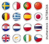 collection of round buttons... | Shutterstock .eps vector #367584266