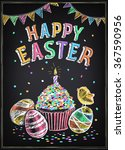 happy easter vintage poster....   Shutterstock .eps vector #367590956