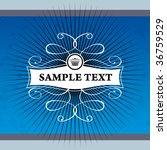 ornament for text | Shutterstock .eps vector #36759529