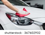Stock photo car detailing series worker cleaning white car 367602932