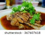 Goose Pa Lo  Thai Style Stew...