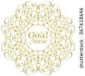 golden calligraphic vector...   Shutterstock .eps vector #367618646