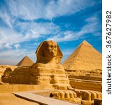 full profile of great sphinx... | Shutterstock . vector #367627982