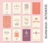 bakery shop business cards ... | Shutterstock .eps vector #367636532