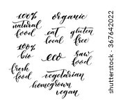 collection of hand drawn... | Shutterstock .eps vector #367642022