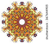 vector abstract round ornament. ... | Shutterstock .eps vector #367644905