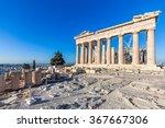 acropolis  athens  greece | Shutterstock . vector #367667306