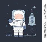 hand drawn vector astronaut in... | Shutterstock .eps vector #367669886
