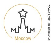 moscow  russia  outline icon... | Shutterstock .eps vector #367669922