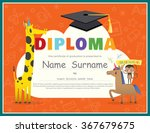 primary school kids diploma... | Shutterstock .eps vector #367679675