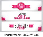 super sale with 50  discount... | Shutterstock .eps vector #367694936