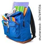 school backpack. | Shutterstock . vector #367699556