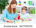 Children's Creativity. Child...
