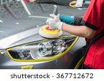 car detailing series   worker... | Shutterstock . vector #367712672