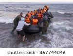 lesvos island  greece   29...   Shutterstock . vector #367744046