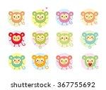cute bubble monkey vector | Shutterstock .eps vector #367755692