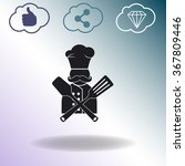 chef with kitchen utensils... | Shutterstock .eps vector #367809446
