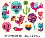 vector set of colorful cartoon... | Shutterstock .eps vector #367811432