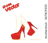 woman legs in fashion red shoes | Shutterstock .eps vector #367819355