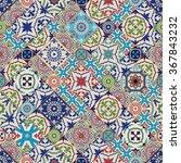 mega gorgeous seamless... | Shutterstock .eps vector #367843232