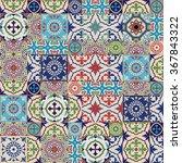 mega gorgeous seamless... | Shutterstock .eps vector #367843322