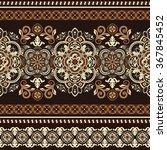 striped seamless pattern.... | Shutterstock .eps vector #367845452