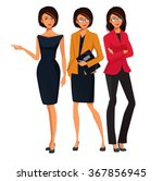 set of successful business... | Shutterstock .eps vector #367856945