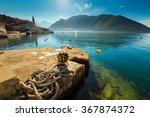 morning in perast | Shutterstock . vector #367874372