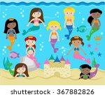 vector collection of cute... | Shutterstock .eps vector #367882826