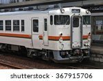 Small photo of KAKAMIGAHARA, JAPAN - APRIL 29, 2012: KiHa 40 series diesel multiple unit passenger train in Shin-Unuma station, Kakamigahara, Japan. It was manufactured by Fuji Heavy Industries.