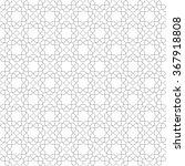 geometric light silver vector... | Shutterstock .eps vector #367918808