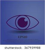 eye icon | Shutterstock .eps vector #367939988