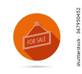 for sale icon. advertising... | Shutterstock . vector #367950452