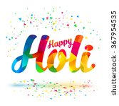 happy holi vector sign with... | Shutterstock .eps vector #367954535