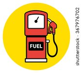 gasoline pump icon. | Shutterstock .eps vector #367976702