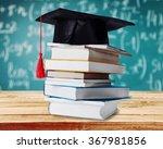 learning. | Shutterstock . vector #367981856