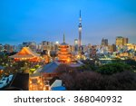view of tokyo skyline with... | Shutterstock . vector #368040932