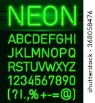 neon green light alphabe. neon... | Shutterstock .eps vector #368058476